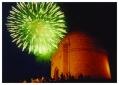 fireworksmckinleymonument